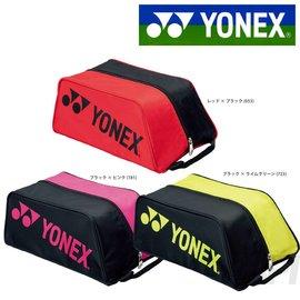 Yonex Yonex Bag 1733 - Shoe Case