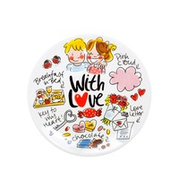 With love bord 18cm sleutel