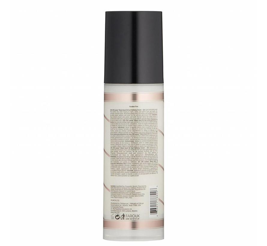 Black Seed Oil Curl Defining Cream-Gel - 147ml