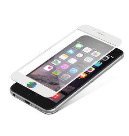 Invisible Shield Contour Glass iPhone 7 & 6 White