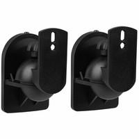 Dayton Audio Shadow Mount SWMS Adjustable Satellite Speaker Wall Mount Pair