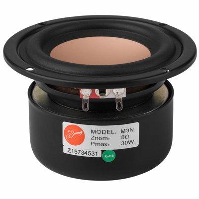 """HiVi M3N 3"""" Aluminum / Magnesium Midbass"""