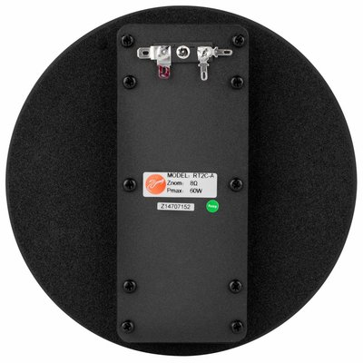 HiVi RT2C-A Planar Isodynamic Tweeter