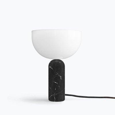 New Works Kizu table lamp small