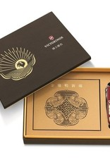 Victorinox Victorinox Huntsman Year of the Rooster 2017 Limited Edition