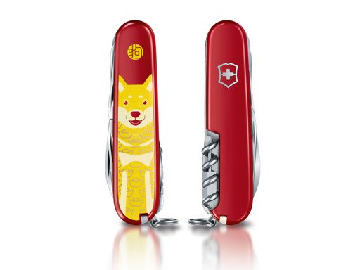 Victorinox Victorinox Huntsman Year of the dog 2018 Limited Edition