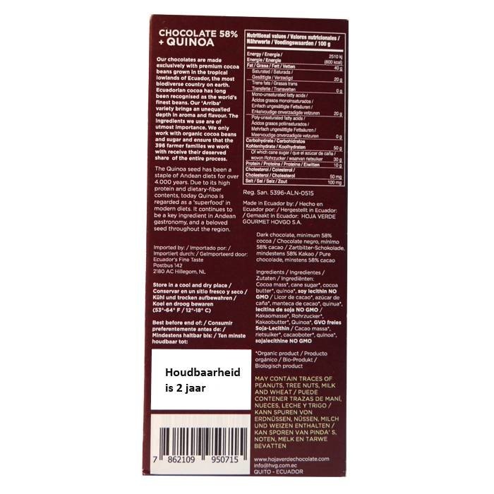 58% Pure chocolade met quinoa, biologisch, Kosher, Ecuador, 50 g