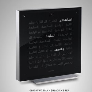 QLOCKTWO TOUCH ARABIC-  BLACK ICE TEA