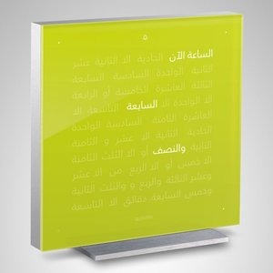 QLOCKTWO TOUCH ARABIC- LIME GREEN