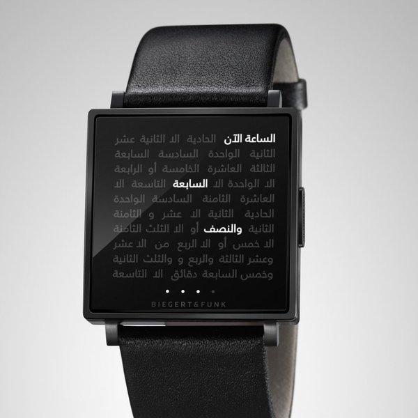 QLOCKTWO W ARABIC BLACK