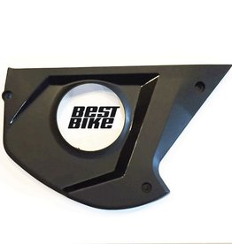 Specialized MSC MY18 LEVO CARBON DRIVE SIDE COVER, XL FRAME