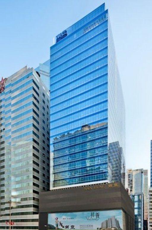 ADPROJECT PK80 Daybed at Nan Fung Headquarters, Hong Kong