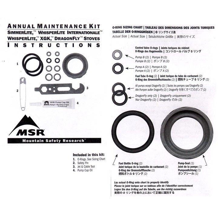 MSR MSR Annual Maintenance Kit, Stoves
