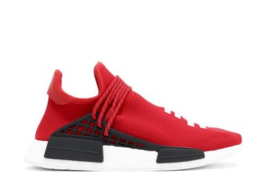 "Adidas NMD PW ""HUMAN RACE"" Scarlet"