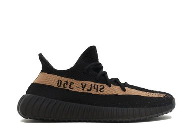 Adidas Yeezy Boost 350 v2 Black/Copper