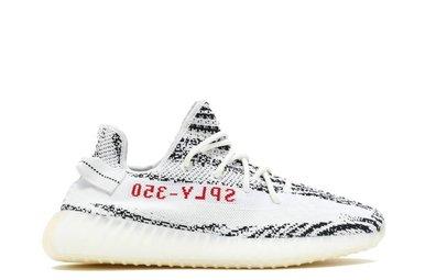 """Adidas Yeezy Boost 350 v2 """"ZEBRA"""""""