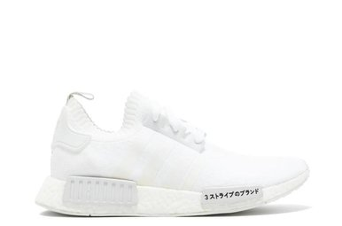 "Adidas NMD R1 PK ""JAPAN BOOST"""