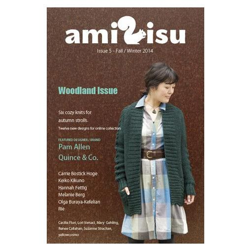 Amirisu AMIRISU ISSUE 5 FALL/WINTER 2014