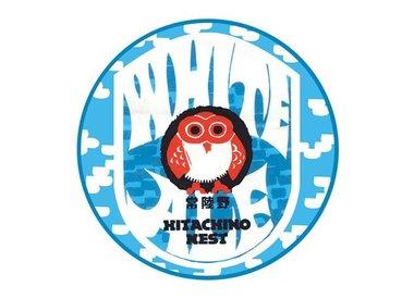 Hitachino Nest