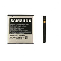 Batterij Samsung Galaxy S Plus i9001