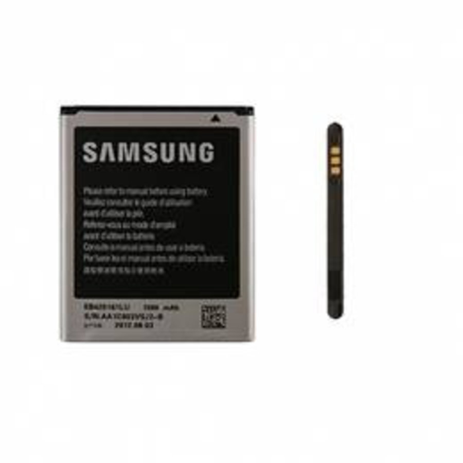 Batterij Samsung Galaxy Trend S7560 EB425161LU