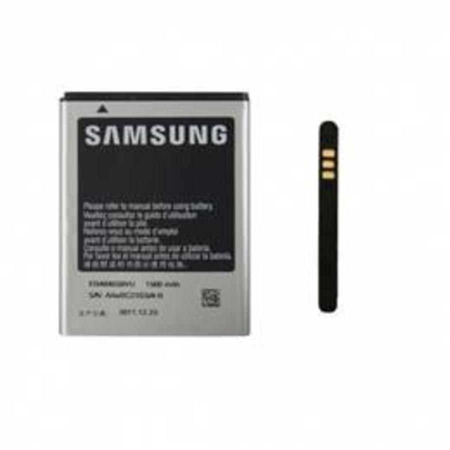 Batterij Samsung Galaxy W i8150