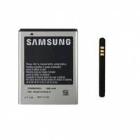 Batterij Samsung Wave 3