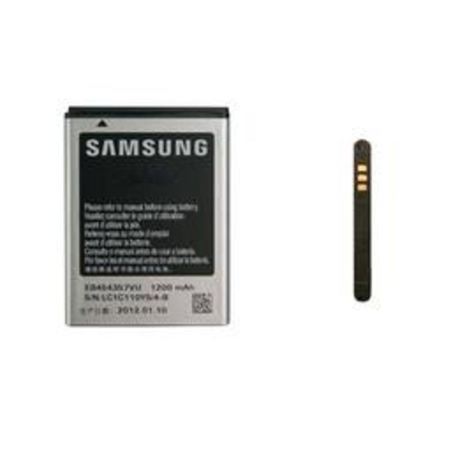 Batterij Samsung Galaxy Y Pro B5510