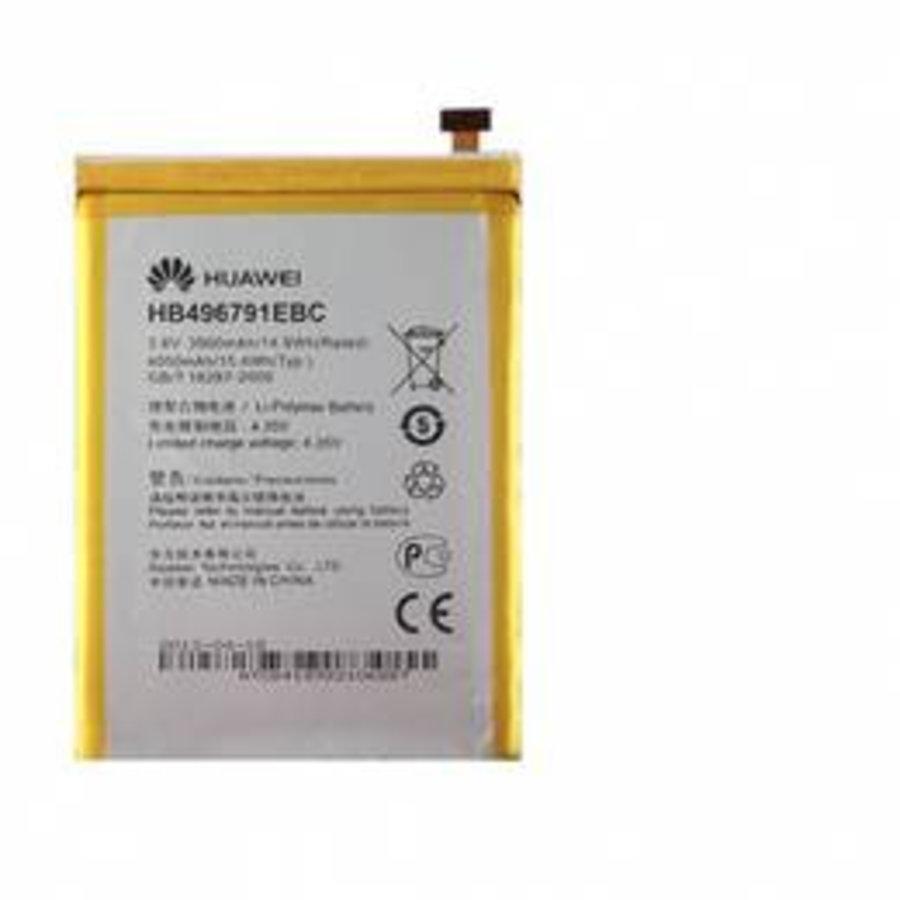 Batterij Huawei Ascend Mate HB496791EBC