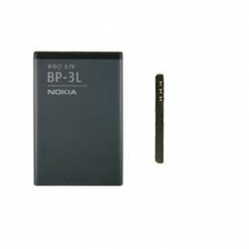Batterij Nokia Lumia 710