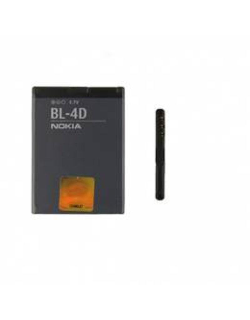 Batterij Nokia E5