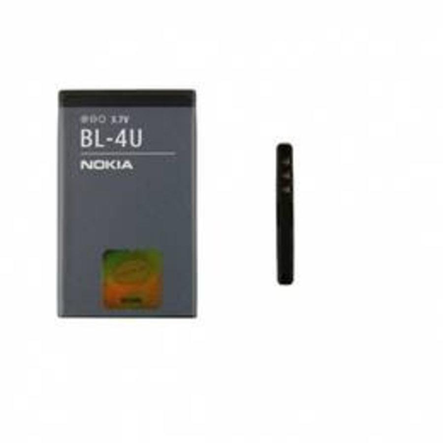 Batterij Nokia 3120 Classic