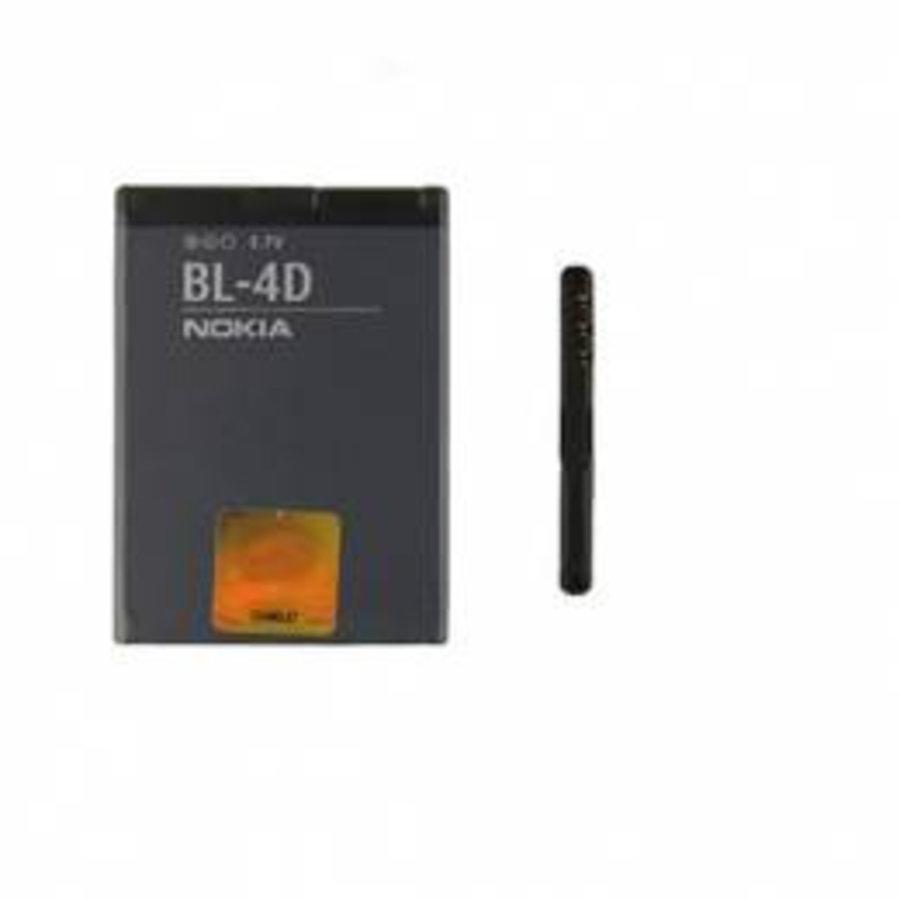 Batterij Nokia E7