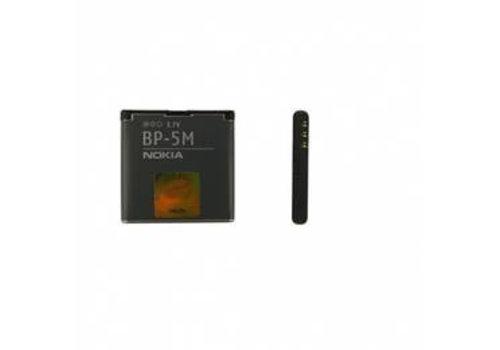 Batterij Nokia 6500 Slide