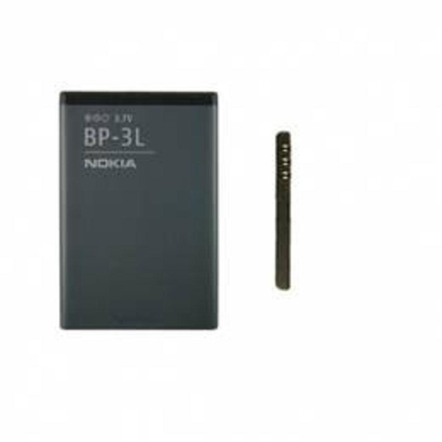 Batterij Nokia 603