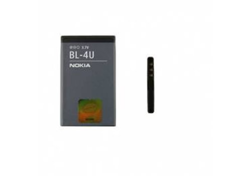 Batterij Nokia 6600 Slide