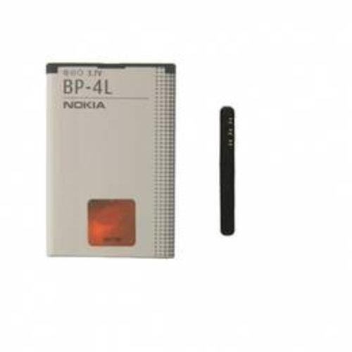 Batterij Nokia E90