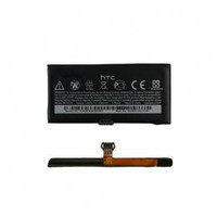 Batterij HTC One V