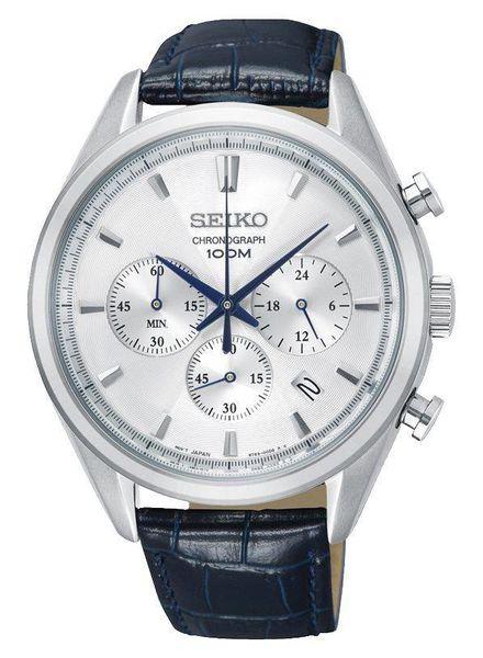 Seiko horloge - SSB291P1
