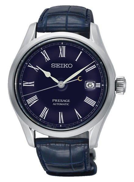 Seiko horloge Presage automaat - SPB069J1