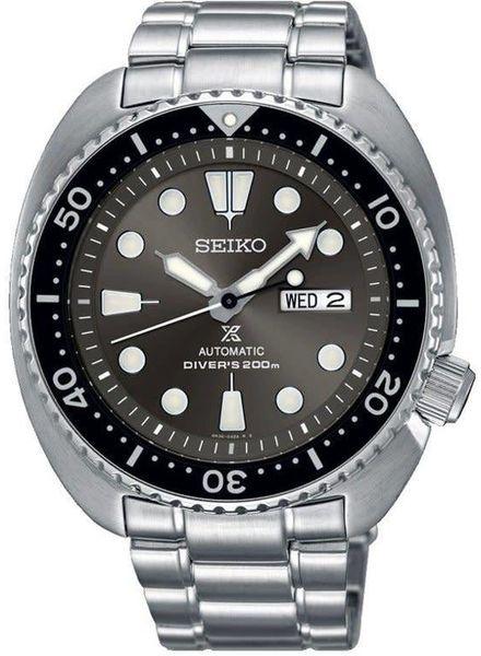 Seiko horloge Prospex SRPC23K1