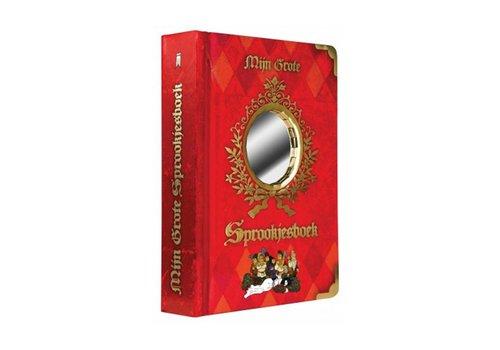 Kids Marketeers Kids Marketeers My Big Fairy Tale Book Part 1