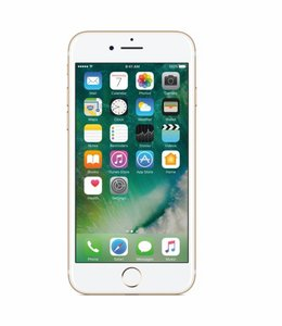 Apple iPhone 7 ultra gold