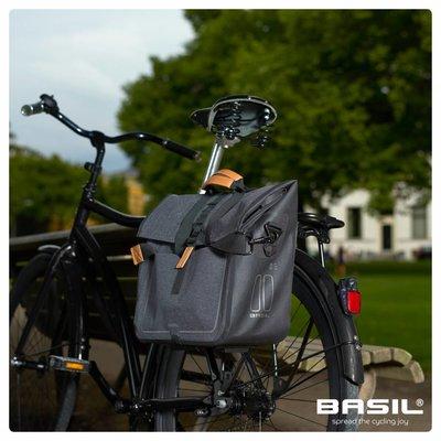 Basil Urban Dry Business Bag – single bike bag - 20L - dark grey