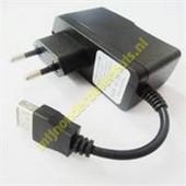 USB adapter. 9V. / 2,5 A 220V lader