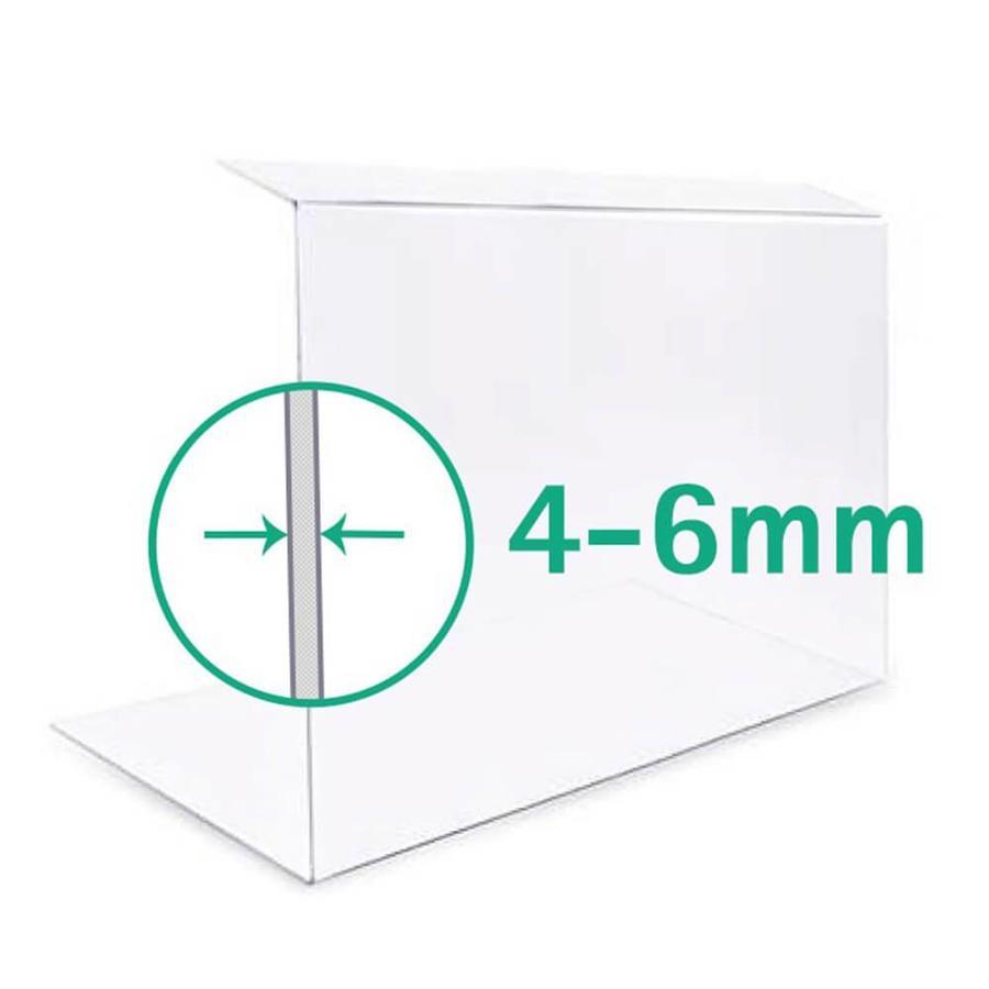 120 cm | Spuckschutz | Typ 2 | 4-6 mm dick