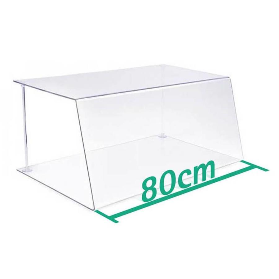 80 cm | Spuckschutz | Typ 1 | 4-6 mm dick