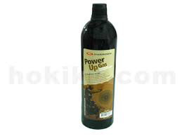 Guarder Guarder Black Gas - Power Up gas (2000ml)