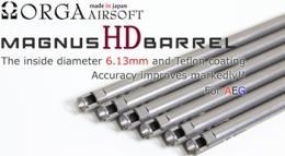 Orga Orga Magnus HD 6.13 Barrel for AEG -182mm