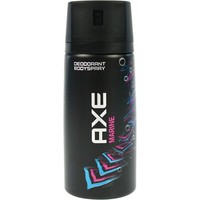 Axe Deospray SALE 150ml Marine